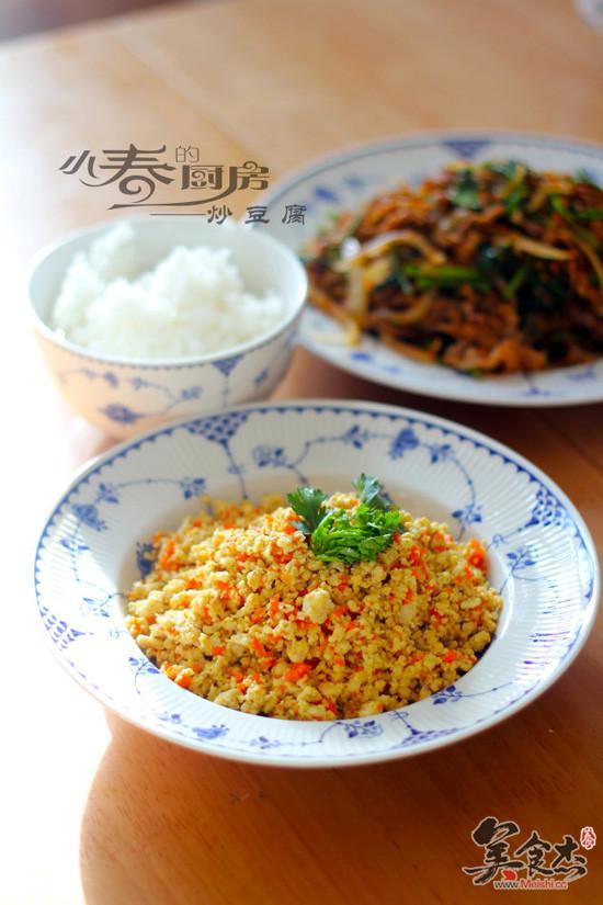 炒豆腐ic.jpg