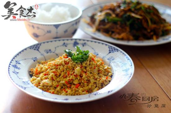 炒豆腐QW.jpg