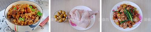 栗子焖鸡饭nF.jpg