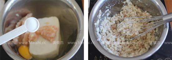 炒豆腐kw.jpg