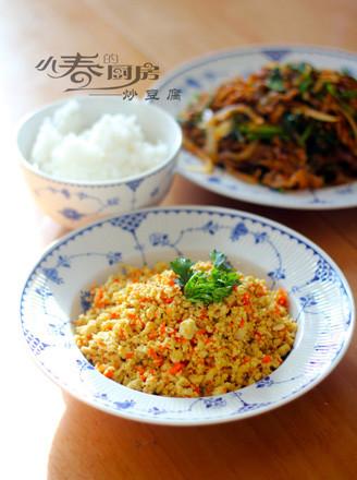 炒豆腐的做法