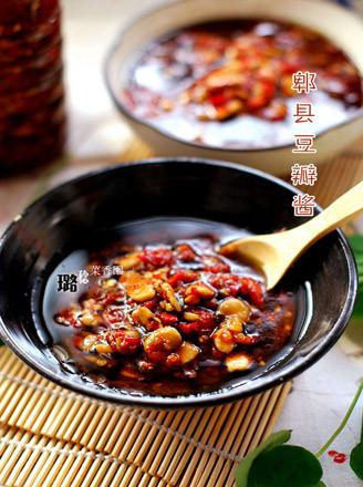 四川郫县豆瓣酱的做法