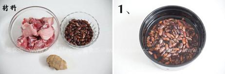 红腰豆炖猪尾dR.jpg
