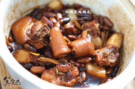 红腰豆炖猪尾gX.jpg