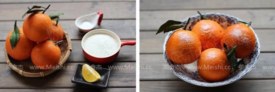 糖渍橙皮qF.jpg