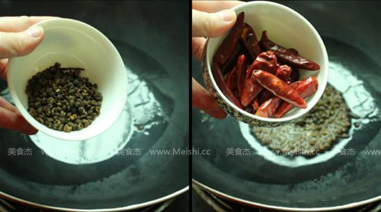 椒香茶树菇Vi.jpg