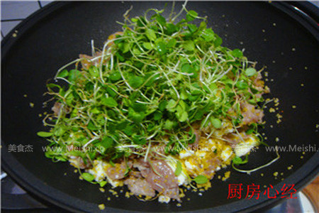 羊肉片炒小米uc.jpg