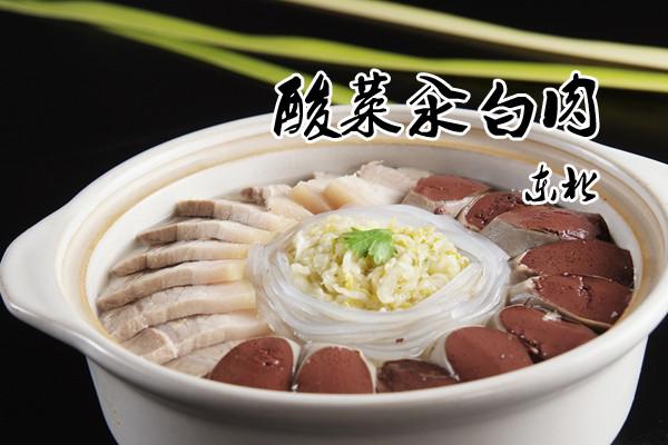 27道年菜,感受各地特色年味!zQ.jpg