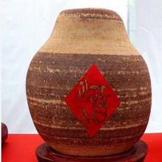彝族酒文化