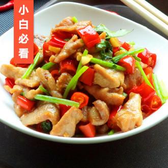 经典湘菜辣椒炒肉
