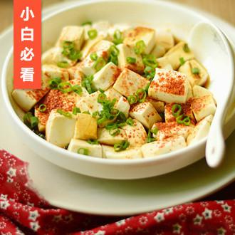 3分钟搞定麻辣豆腐