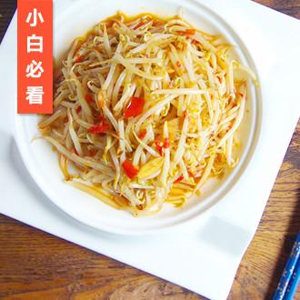 快手素菜剁椒炒豆芽