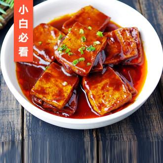 糖醋辣酱豆腐