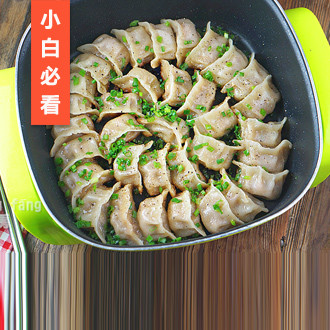 速冻饺子变身美味煎饺
