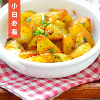 5步搞定锅巴土豆