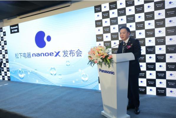 见证健康黑科技,AWE2018松下nanoeX新技术重磅首发uX.jpg