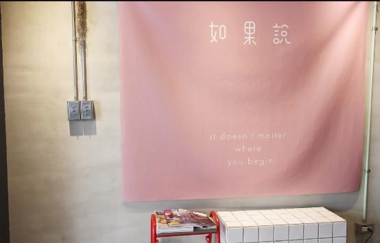2019台湾人气餐厅探店美食—海鲜、甜点一把罩MZ.jpg