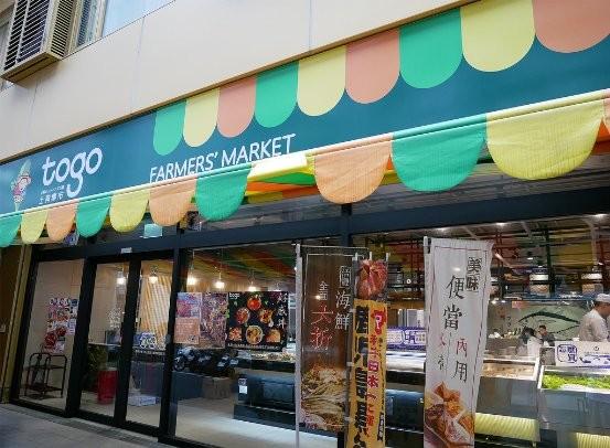 2019台湾人气餐厅探店美食—海鲜、甜点一把罩Vj.jpg