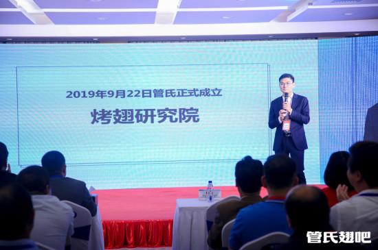 管氏餐饮品牌战略发布会暨十三周年庆圆满落幕Fo.jpg
