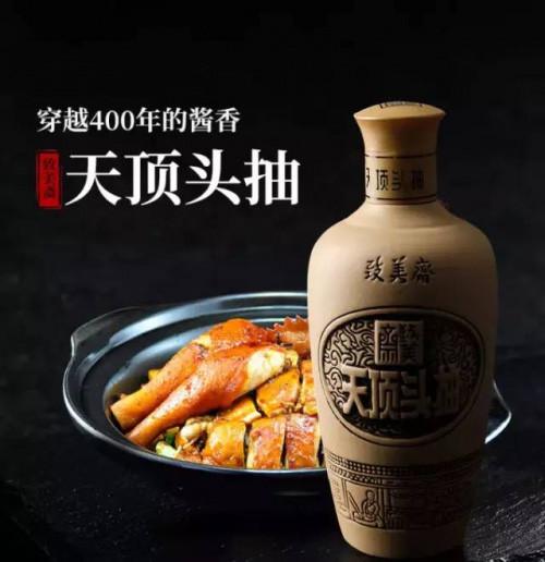 """致美斋:用""""国潮""""唤醒传统品牌的""""风味江湖"""""""