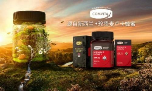 进口蜂蜜品牌康维他领跑双十一蜂蜜销量