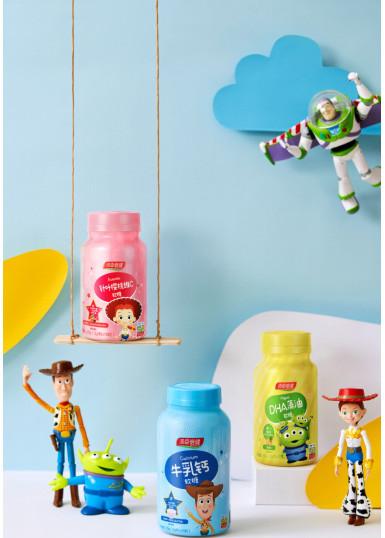 担心孩子多吃零食有害健康,不妨试试儿童营养软糖Sp.jpg