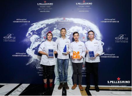 汪志诚荣膺2019圣培露世界青年厨师大赛大中华区决赛冠军EM.jpg