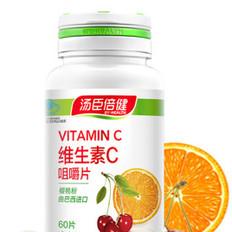 想要提高身體免疫力?試著補充點維生素C吧!