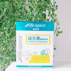 提高免疫力吃什么好?或许Life-Space益生菌是种方式