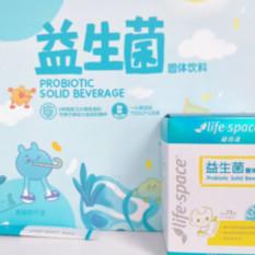 三道宝宝辅食,搭配Life-Space益生菌改善肠道问题