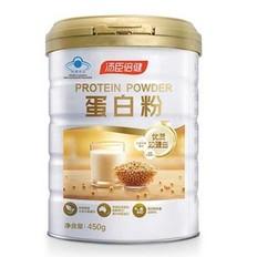 蛋白粉的功效与作用是什么?想要增免疫力可以来看看!