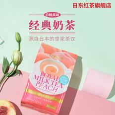 200元一斤的草莓?这个红遍全日本的奶茶品牌上新, 原料简直壕无人性!(图文)