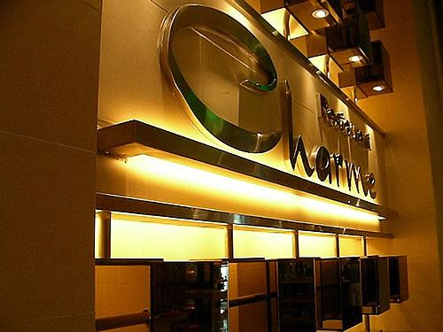 港丽餐厅_港丽餐厅菜单_餐厅客厅隔断效果图