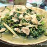 盐水野苋菜