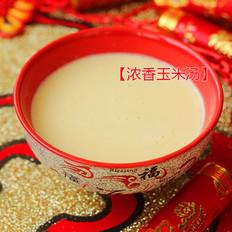 浓香玉米汤